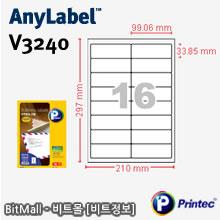 애니라벨 V3240 (16칸) [100매] - 우편발송라벨