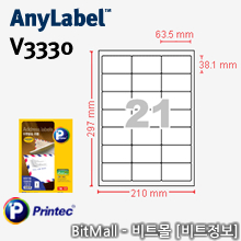 애니라벨 V3330 (21칸) [100매] - 우편발송라벨