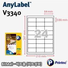 애니라벨 V3340 (24칸) [100매] - 우편발송라벨