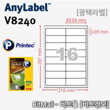 애니라벨 V8240 (16칸 광택) [100매]