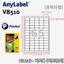 애니라벨 V8510 (65칸 광택) [100매]