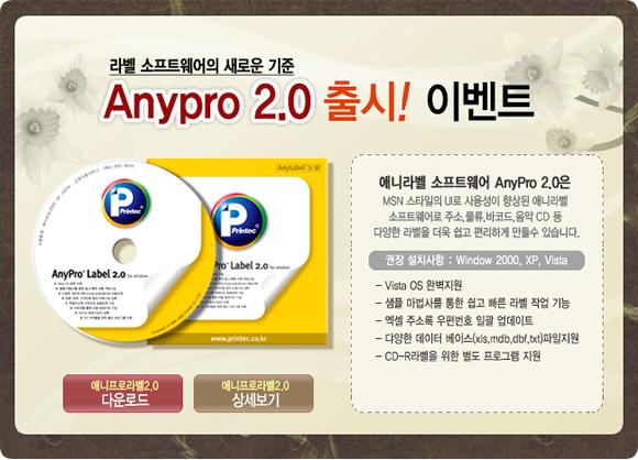 애니프로 - 애니라벨.com